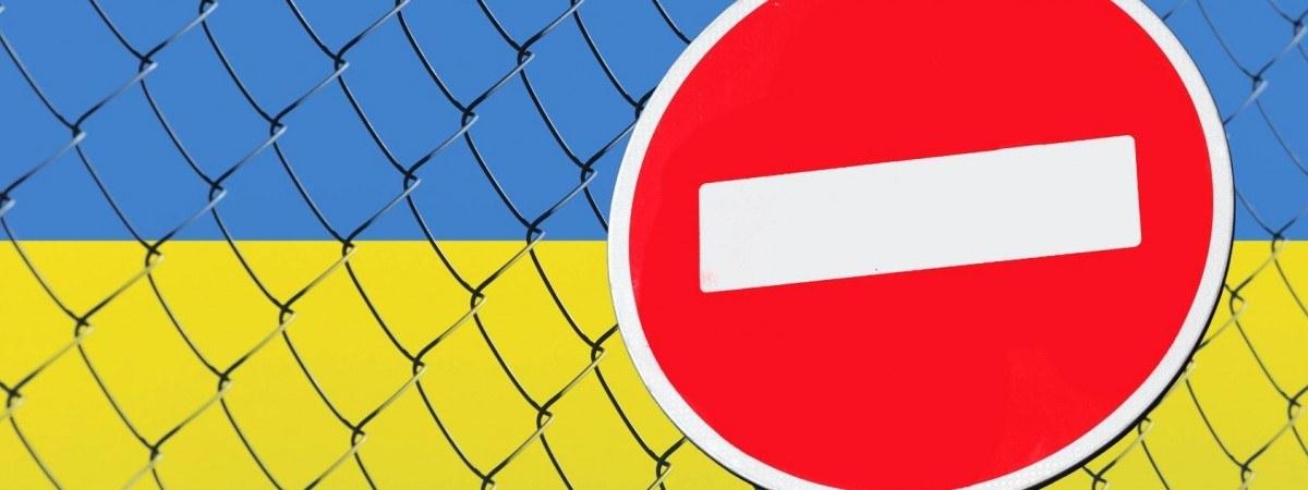 Тех, кто будет ехать из Польши в Украину через Ягодин, будут отправлять на обязательную обсервацию