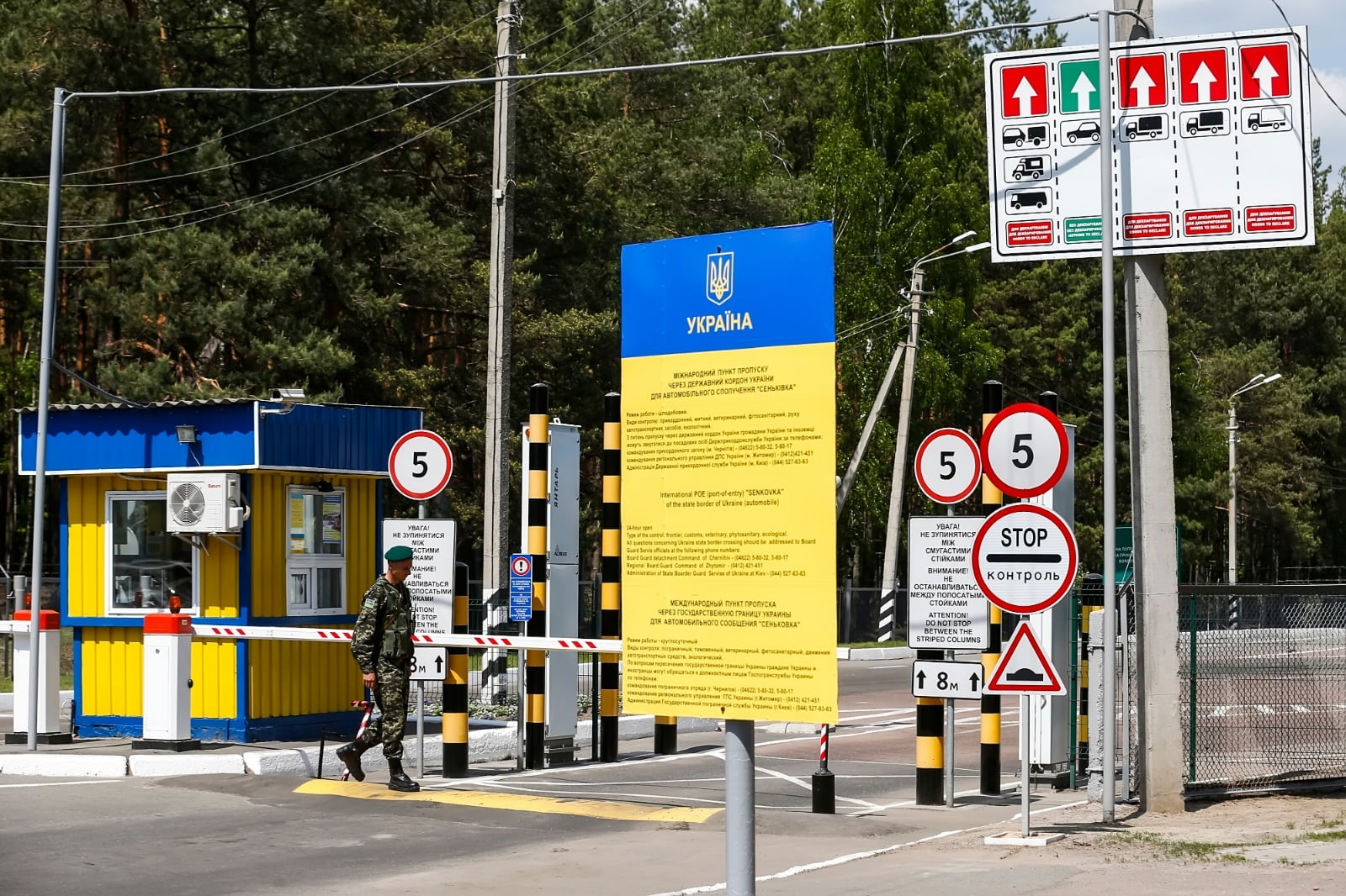 Заробитчане не планируют возвращаться в Украину