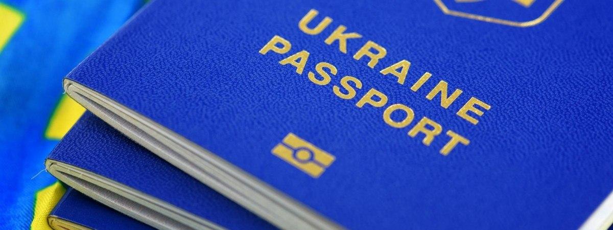 В Раде зарегистрировали законопроект о двойном гражданстве